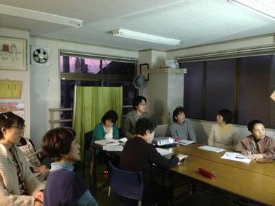 11月の勉強会 - 精神障がい者に対するサービスの在り方-