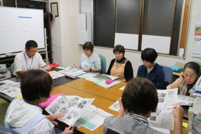9月の勉強会 「障害者差別解消法について」平成28年4月1日施行