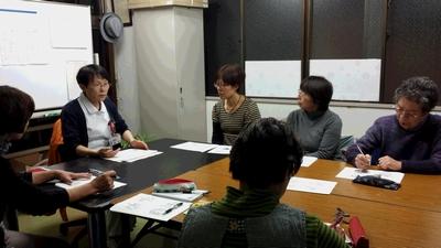 12月の勉強会 - 接遇研修 -
